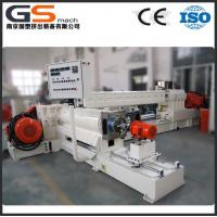 Two-stage Compounding Extruder Pelletizing System for Plastic