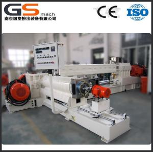 China PVC power/cable material Two stage compounding pelletizing extruder on sale