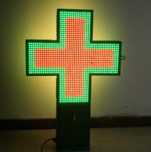 China P20 outdoor full color pharmacy led signs cross sign 3D animation for shop, hospital on sale