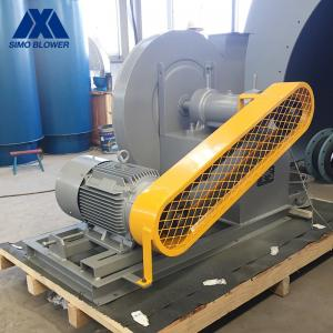 China Single Inlet High Pressure Centrifugal Fan Building Ventilate on sale
