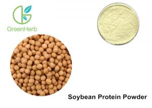 China Natural Organic Plant Protein Powder , Soya Bean Protein Powder on sale
