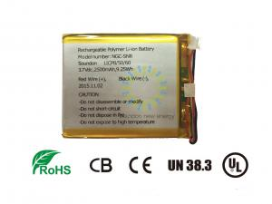 China 3.6V 2500mAh NMC Battery For 3C Digital Product With Steady Performance on sale