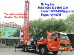 China 400m SINO truck mounted water well driling rig wholesale