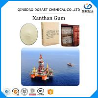China 40/80/200 Mesh Xanthan Gum Oil Field Grade Powder HS 3913900 on sale