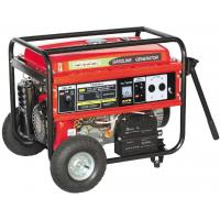 China 5kw portable electric power generator set on sale