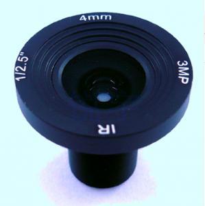 China 1/2.7 4mm 3Megapixel M12x0.5 mount MTV lens CCTV board lens on sale