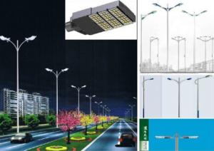China 80w Solar Street Light With Solar LED System LED Lighting Fixture All In One led light on sale