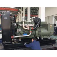 Water / Air Cooling 180KW Weichai Open Type Diesel Generator Electric Start Generator