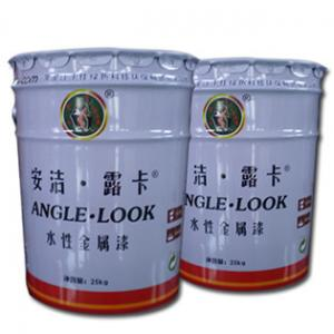 China Angle·Look Environmental protection coating Water-based metallic paint on sale