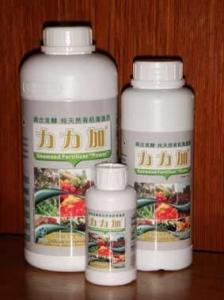 China Factory Outlets Compound Biological Seaweed Fertilizer on sale