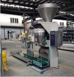 China Powder materials, flour, MSG, sugar, starch, PVC powder, chemical powder, etc. Packaging machine model:LLD-F50/DW on sale