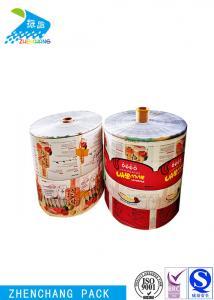 China Pet Food Laminated Packaging Film Printed Biodegradable Laminating Film on sale