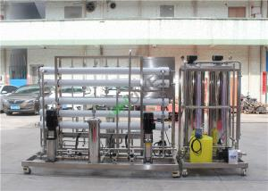 China SS304 Material RO Water Treatment Plant / RO Water Purifier Machine on sale