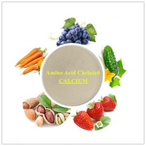China DOWCROP HOT SALE AMINO ACID CHELATED CALCIUM HIGH QUALITY MILK YELLOW POWDER 100% WATER SOLUBLE ORGANIC FERTILIZER on sale