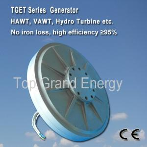 China TGET320-5KW-1200R Coreless PMG generator/wind alternator, three phase on sale