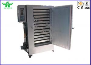 China ISO 9001 Environmental Test Chamber / Drying Silica Gel In Oven 60-480 Kg/H Capacity on sale