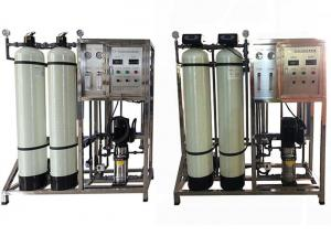 China Automatic RO Water Treatment System 500L/H With Water Filters Cartridge Stainless Steel 304 316 Fiber Glass FRP Plant on sale