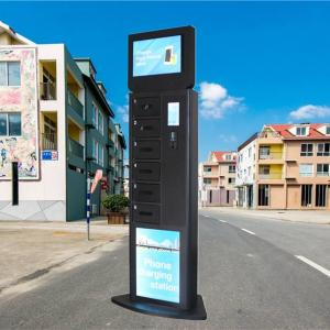 China Standing Style Phone Charging Locker Kiosk With Fast Charge Technology on sale