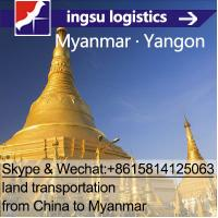land transportation from Guangzhou to Myanmar Clearance,pay customs duty
