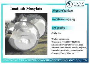 China Active Pharmaceutical Ingredients CAS 220127-57-1 Imatinib Mesylate White powder on sale