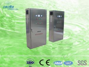 China Submersible immersion uv light water sterilization for aquarium fish farming on sale