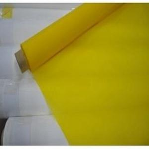 China polyester woven fabric for printing mesh on sale