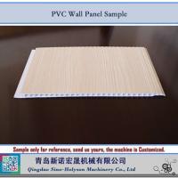 Sinohs CE ISO SJZ-65/132 PVC Wall Panel Making Machine, Big Promotion!