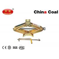 Industrial Lifting Equipmment ST-103A scissor jack with rubber stopper with low price and high qualiaty