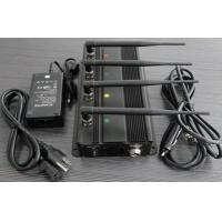 China China signal 3G jammer | Car phone signal 3G jammer with cooling fan on sale