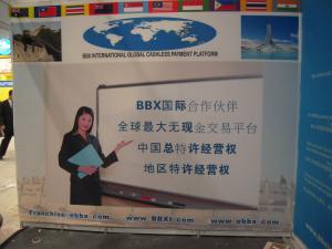 China High speed Advertising Banner Printing , Custom digital football flag printing on sale