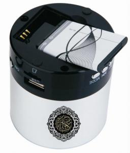 China Mini Quran Speaker with Display SQ-168, Quran Player with Remote on sale