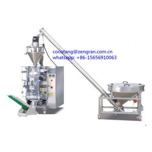 China Automatic powder measuring and packaging machine unit on sale