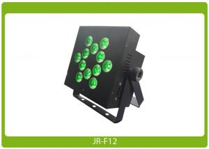 China Wireless Battery-Powered LED UpLights RGBWA 12x15W 5in1 at an affordable price on sale