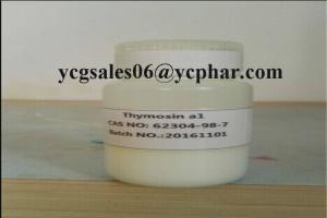 Quality Medical Cancer Treatment Cutting Cycle Steroids Powders CAS 10418-03-8 for sale