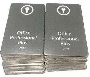 ms office 2019 professional plus key