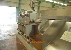 China High Efficiency Ice Cream Homogenizer Processing   Line Type UHT Plant on sale