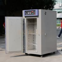 Laboratory Vertical Vacuum Drying Oven / Reflow Hot Air Oven with Digital Display