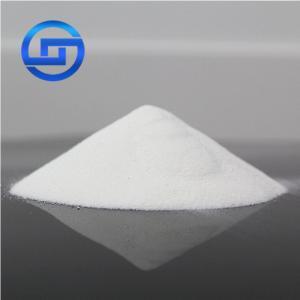 China Concrete / Cement additives Calcium nitrite Ca.(NO2)2 CAS NO.:13780-06-8 on sale