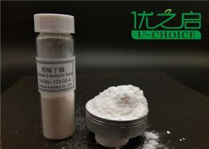 China IBA 98% TC Plant Root Promoter Indole Butyric Acid Off-white Powder on sale