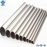 Polished extruded aluminium tube 8mm
