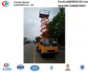 China JMC 4*2 8-12m scissor aerial working platform truck for sale, wholesale bottom price JMC high altitde operation truck on sale