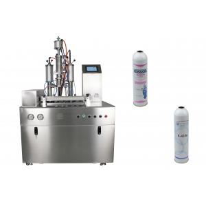 China HCFC Refrigerant Filling Machine And Vacuuming / Sealing Machine High Capacity on sale