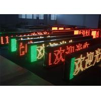 GIF Animation Picture Display Programmable LED Signs Indoor RS232 1 / 4 Constant Current