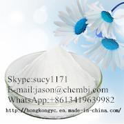 China MF: C9H10O3  MW: 166.17  Ethyl vanillin skype:sucy1171 on sale
