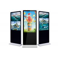 China Multifunctional 55 Inch HDMI Port Advertising Digital Signage on sale