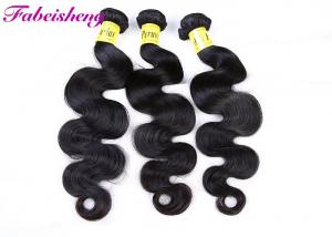 China Raw Virgin Peruvian Hair Bundles Body Wave Hair For Black Women No Chemical on sale