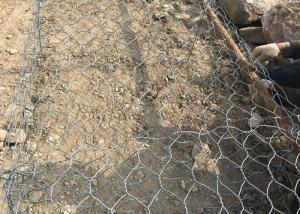 China 2m x 1m x 1m Galvanzied Gabion Box , PVC Coated Galvanized Wall Cages on sale