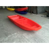 China Rotomoulding cheap plastic fishing boat for sale on sale