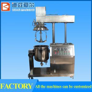 China 100L emulsifier mixer, cosmetic emulsifier , emulsifying machine on sale