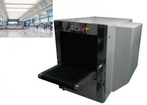 China 0.4 ~ 1.2 MA Dual View X Ray Screening System In Airport , Check Point , Railway on sale